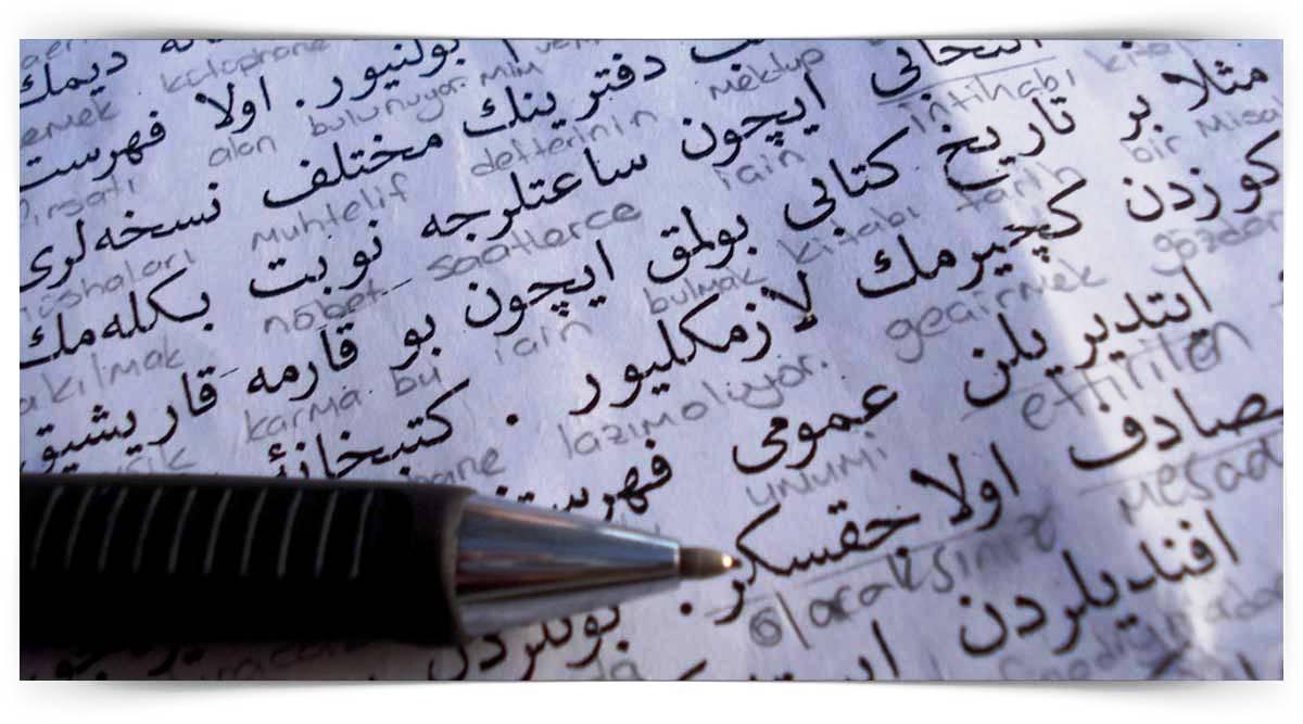 Osmanlı Türkçesi Öğreticiliği Kursu MEB Onaylı